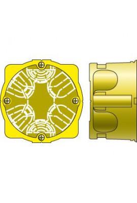 Somfy Boitier rond cloison sèche prof 40 mm inverseur série Espace (so 9660215)