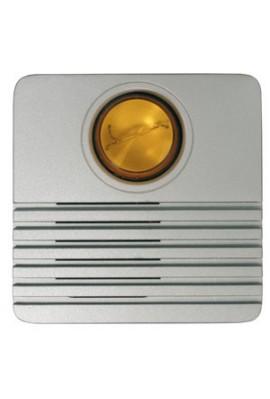 Somfy alarme : Sirène extérieure avec flash (so 2400935 so 1875068)